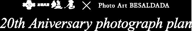 20th Aniversary photograph plan